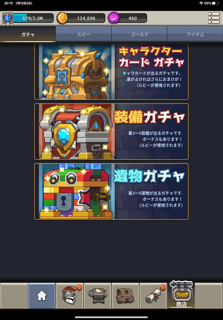 f:id:dedashidake:20200115201701p:image