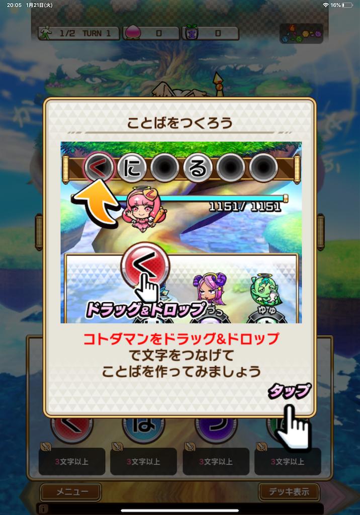 f:id:dedashidake:20200121203032p:image