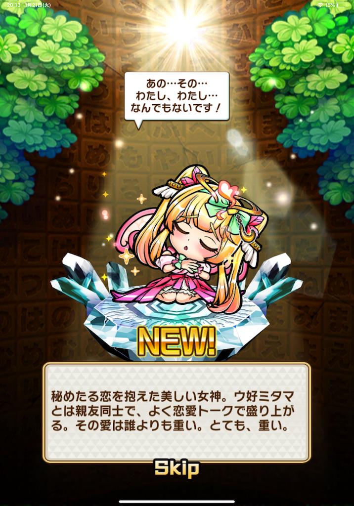 f:id:dedashidake:20200121203618p:image