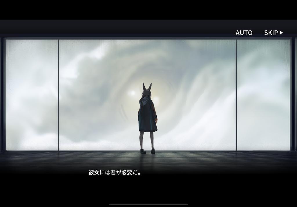 f:id:dedashidake:20200122194418p:image
