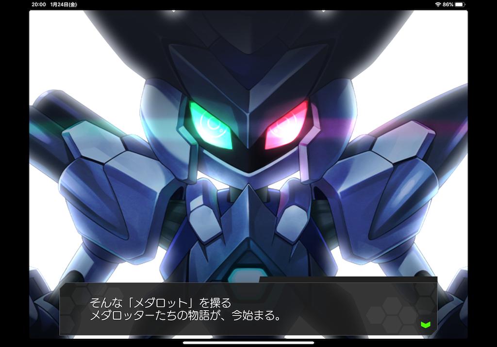 f:id:dedashidake:20200124203803p:image