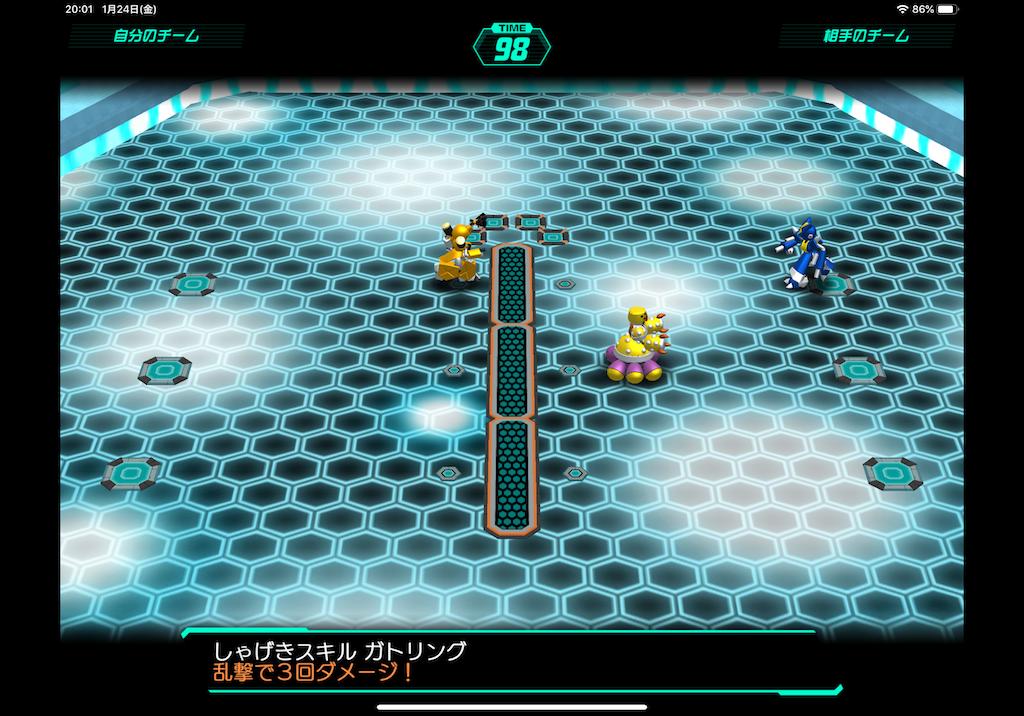 f:id:dedashidake:20200124203937p:image