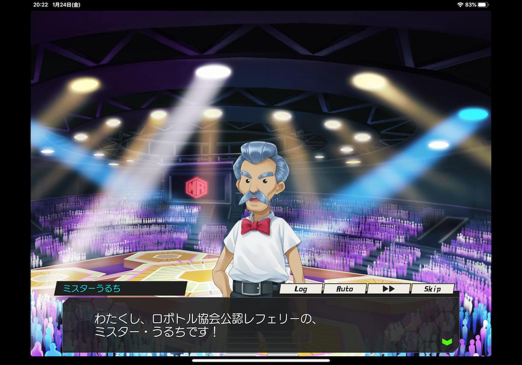 f:id:dedashidake:20200124204439p:image