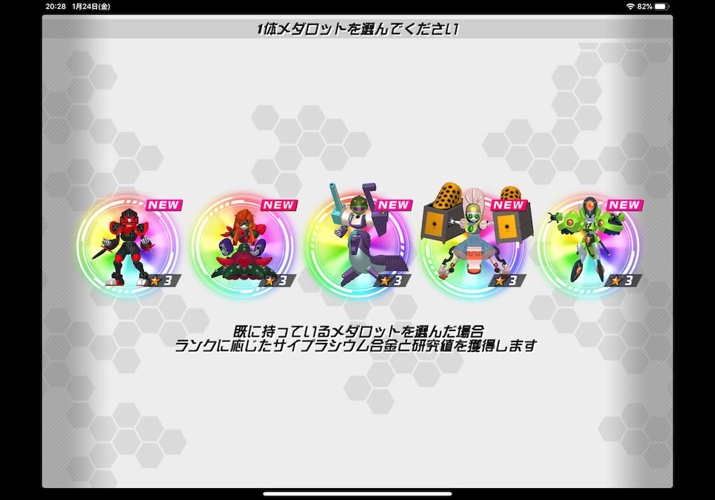 f:id:dedashidake:20200124204729p:image