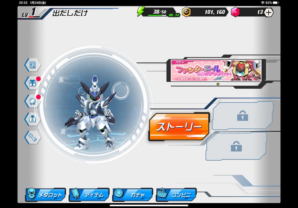 f:id:dedashidake:20200124204813p:image
