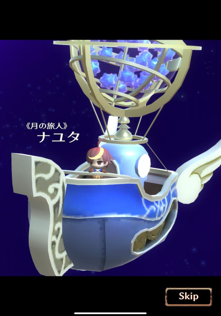 f:id:dedashidake:20200203191058p:image