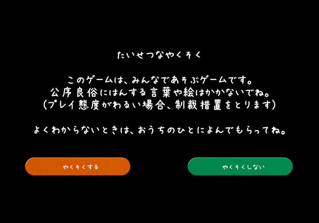 f:id:dedashidake:20200205191845p:image
