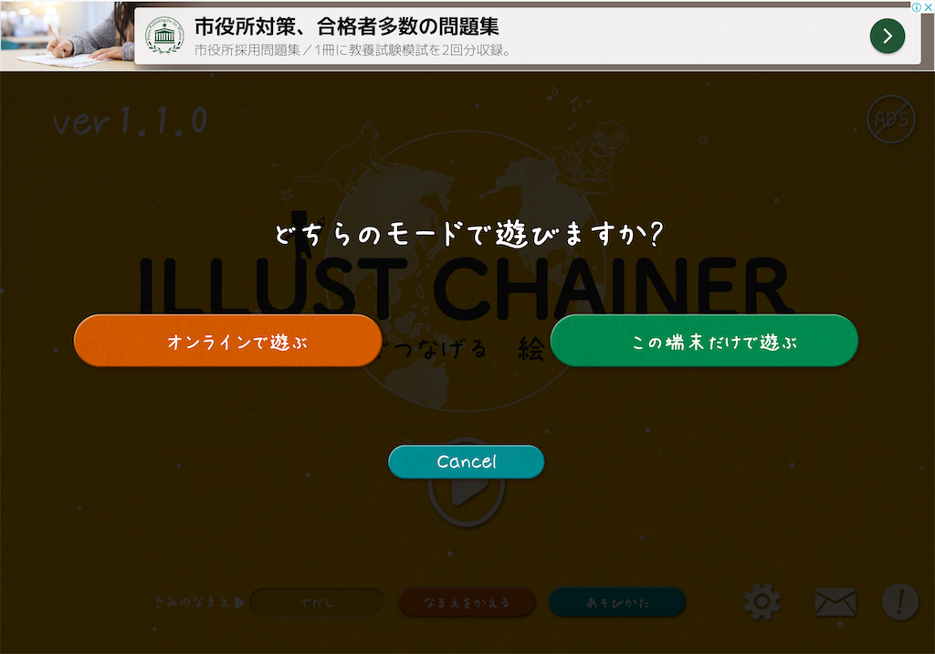 f:id:dedashidake:20200205192213p:image