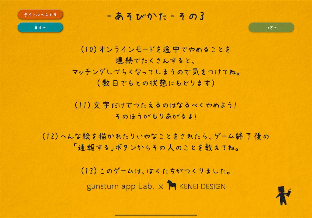 f:id:dedashidake:20200205192415p:image