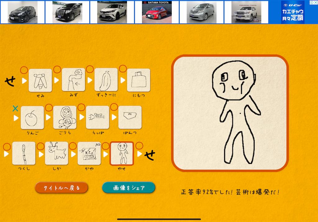 f:id:dedashidake:20200205192751p:image