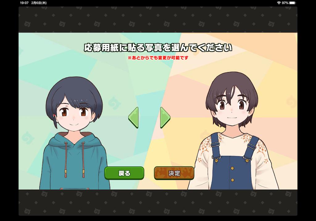 f:id:dedashidake:20200206193243p:image