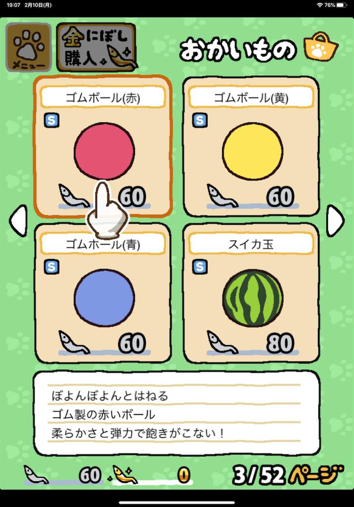 f:id:dedashidake:20200210193426p:image