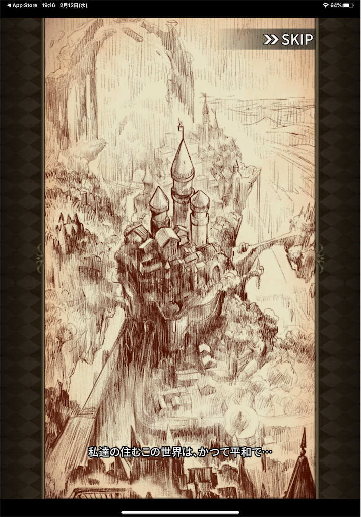 f:id:dedashidake:20200212193935p:image