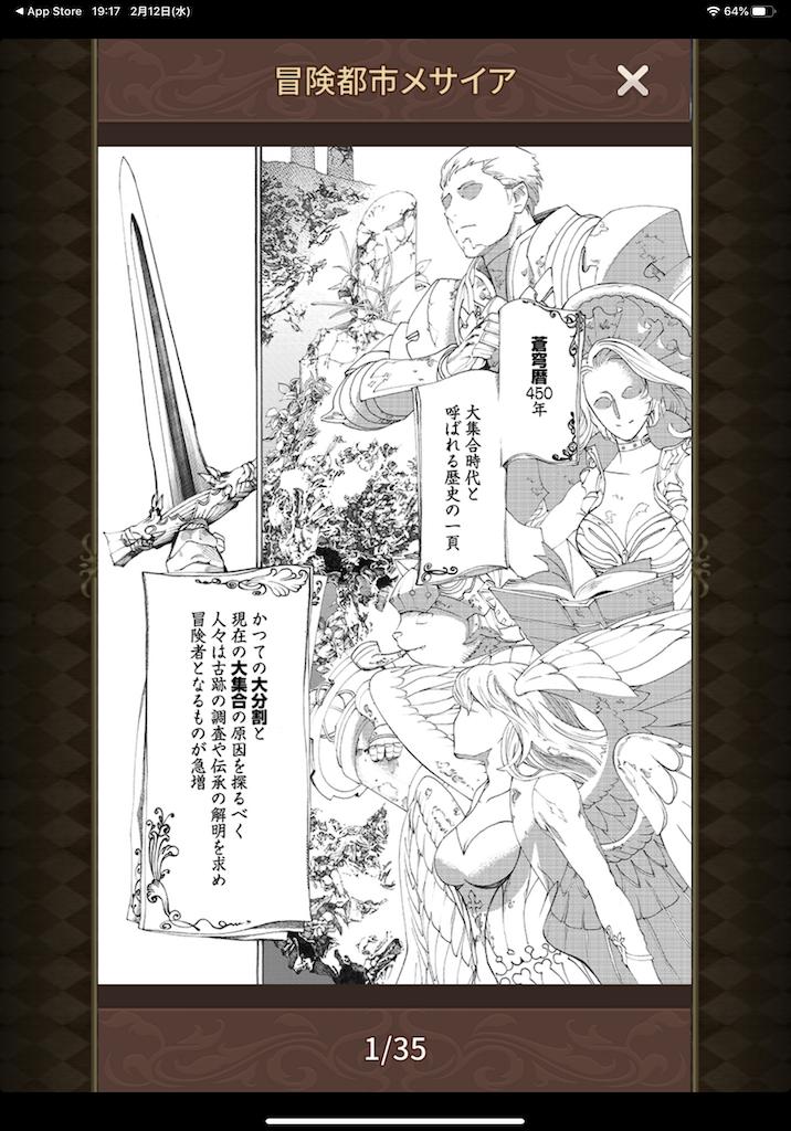 f:id:dedashidake:20200212194009p:image