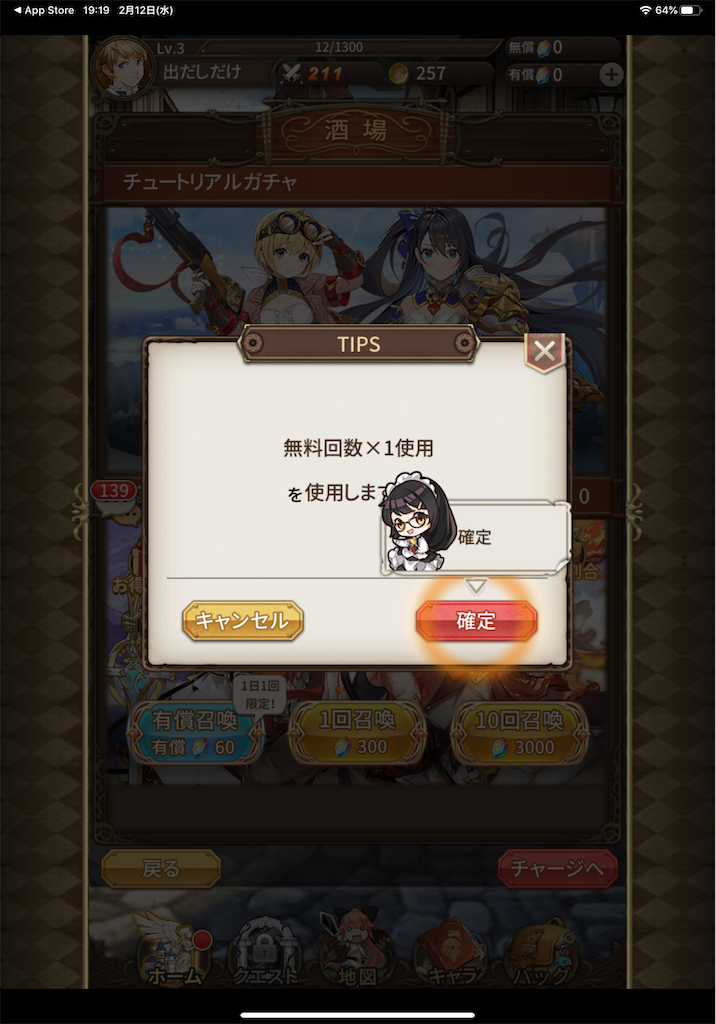 f:id:dedashidake:20200212194319p:image