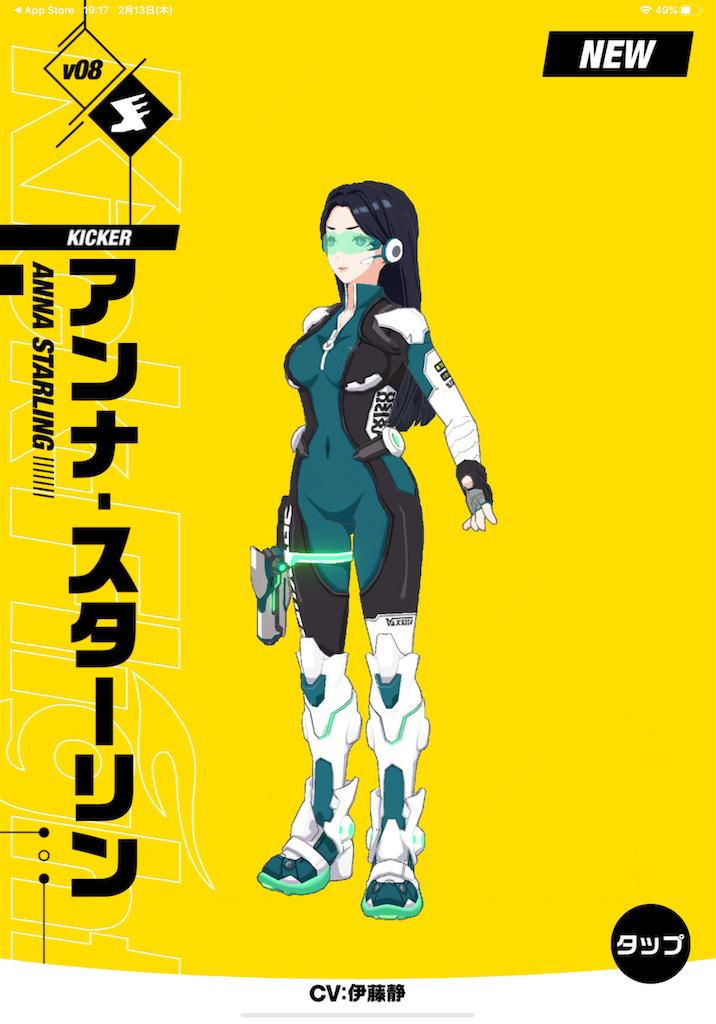 f:id:dedashidake:20200213193235p:image