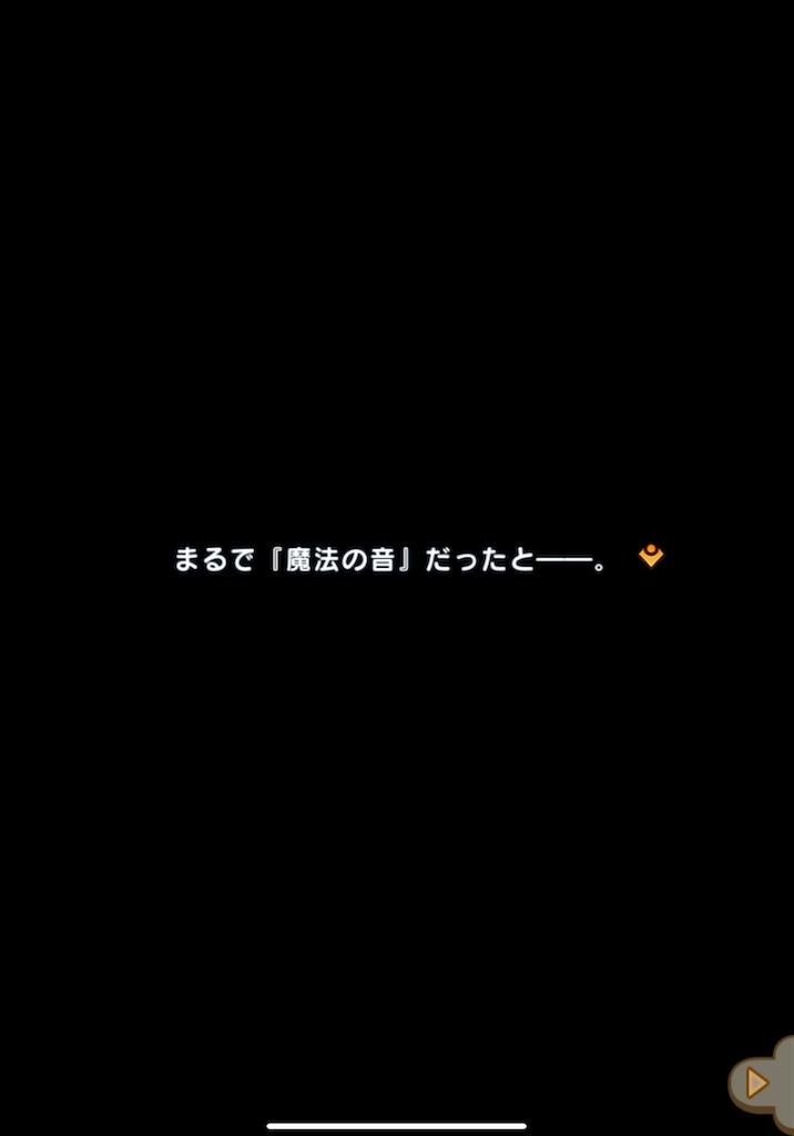 f:id:dedashidake:20200218193843p:image