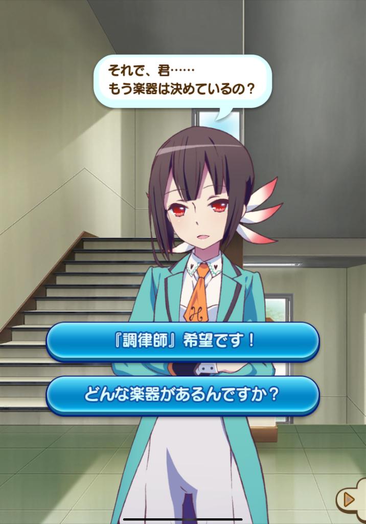 f:id:dedashidake:20200218194102p:image