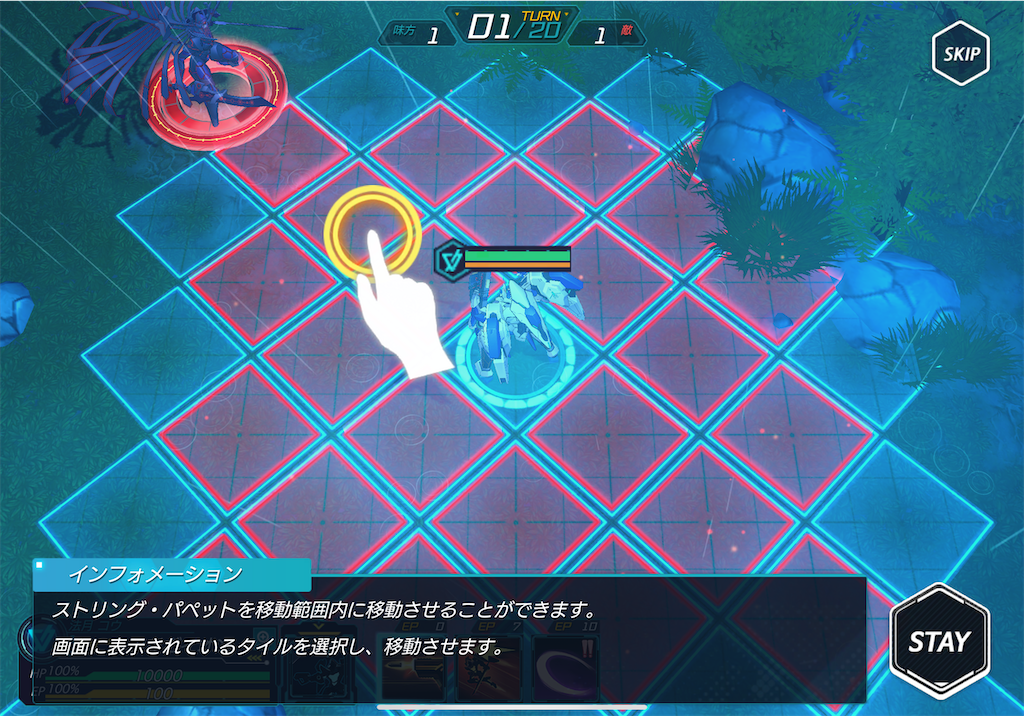 f:id:dedashidake:20200220194306p:image
