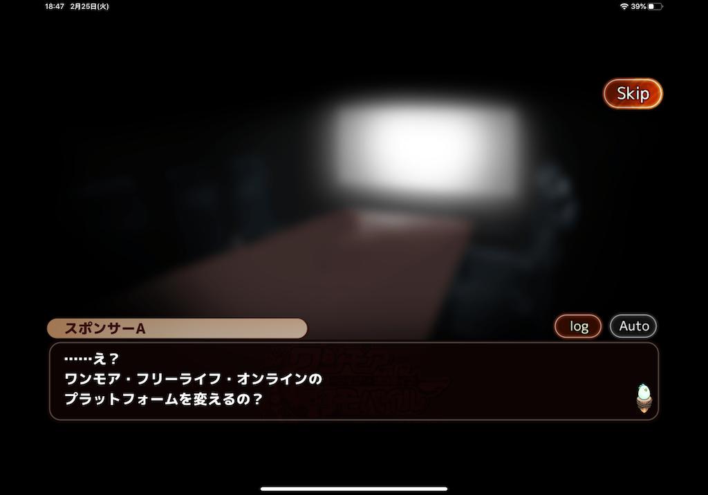 f:id:dedashidake:20200225190701p:image