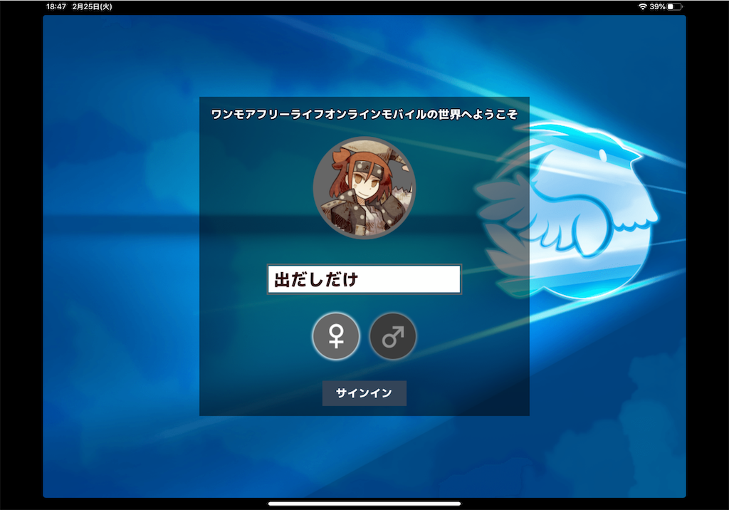 f:id:dedashidake:20200225190807p:image