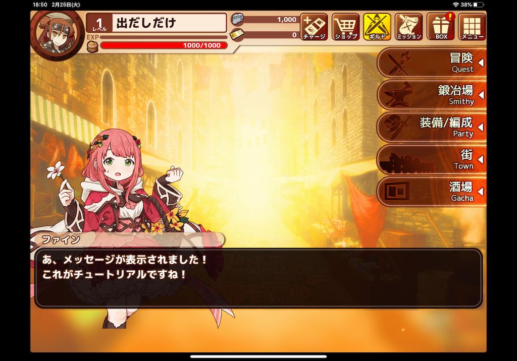 f:id:dedashidake:20200225191300p:image
