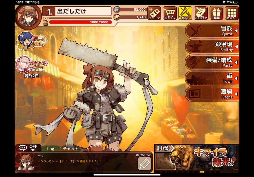 f:id:dedashidake:20200225191914p:image