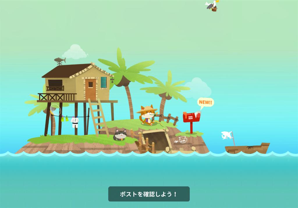 f:id:dedashidake:20200226192617p:image