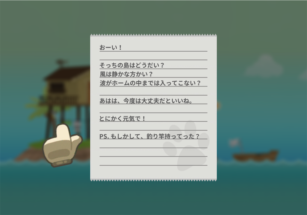 f:id:dedashidake:20200226192856p:image