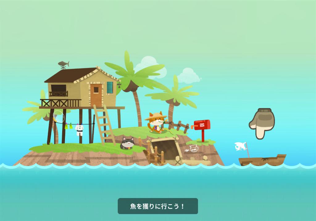 f:id:dedashidake:20200226193237p:image