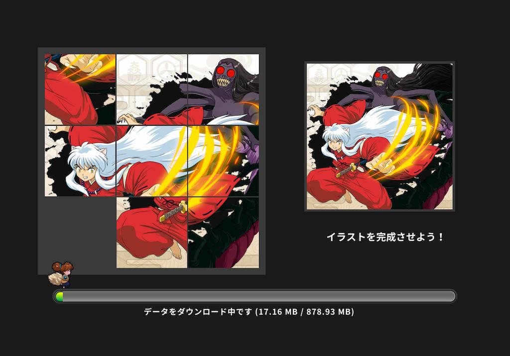 f:id:dedashidake:20200306193722p:image