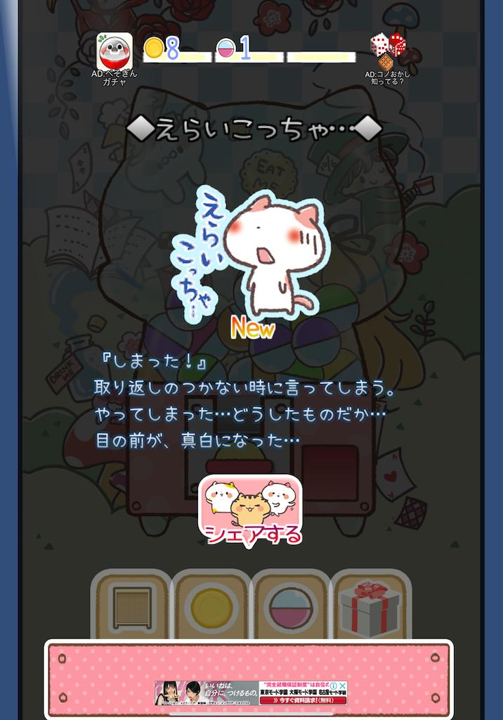 f:id:dedashidake:20200308092346p:image