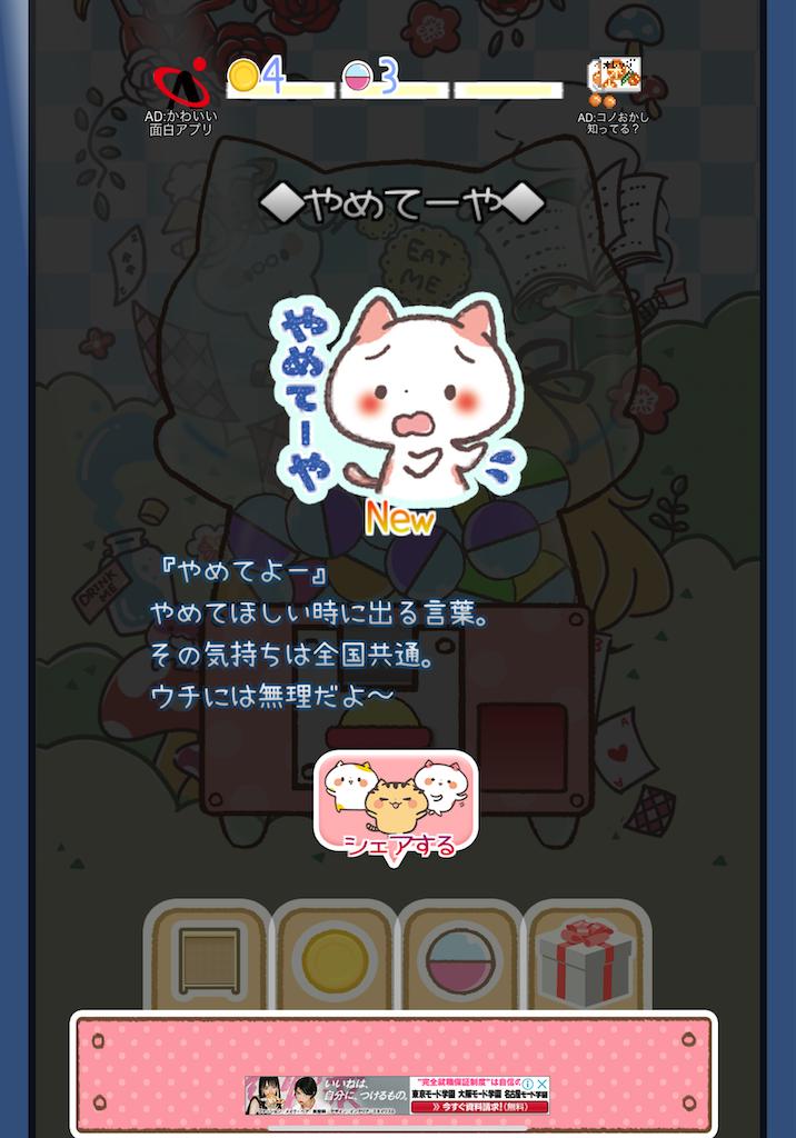 f:id:dedashidake:20200308092531p:image