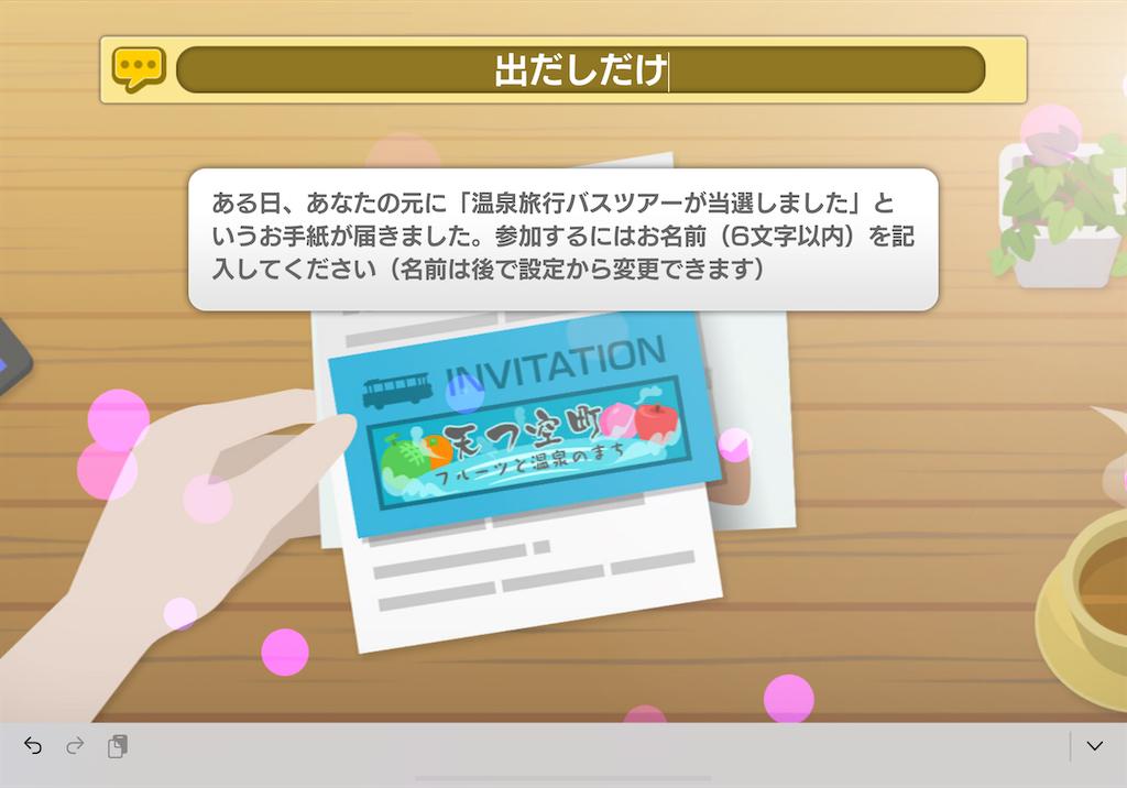 f:id:dedashidake:20200310191504p:image