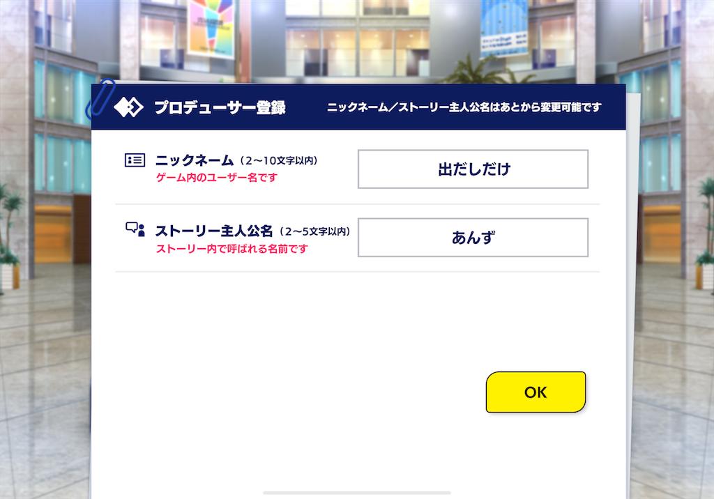 f:id:dedashidake:20200315165730p:image