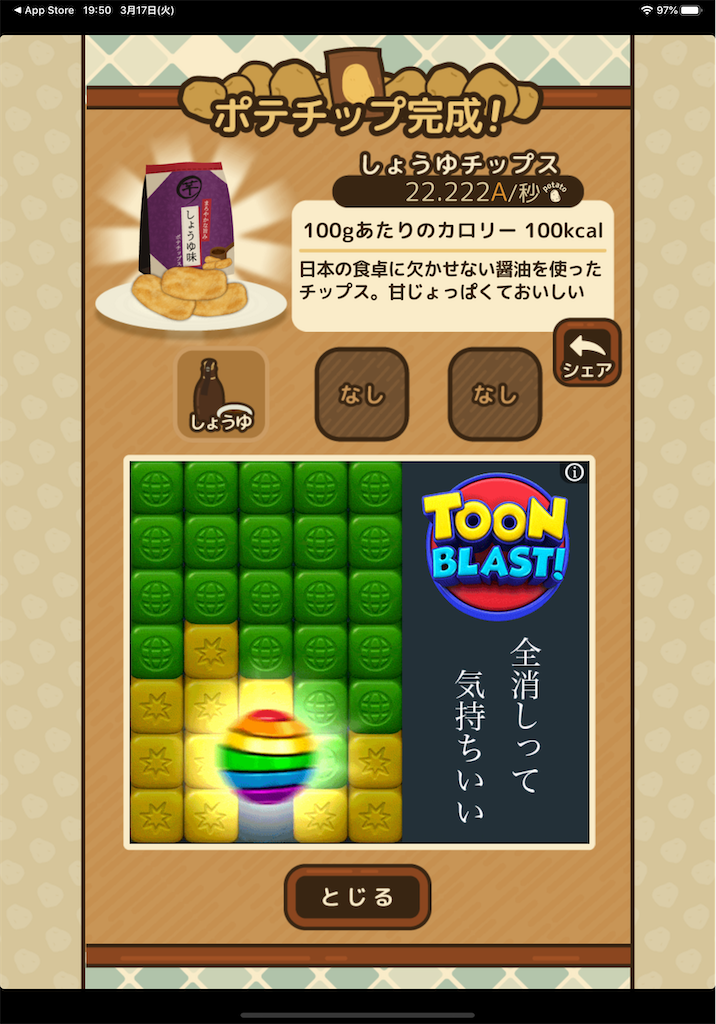 f:id:dedashidake:20200317195059p:image