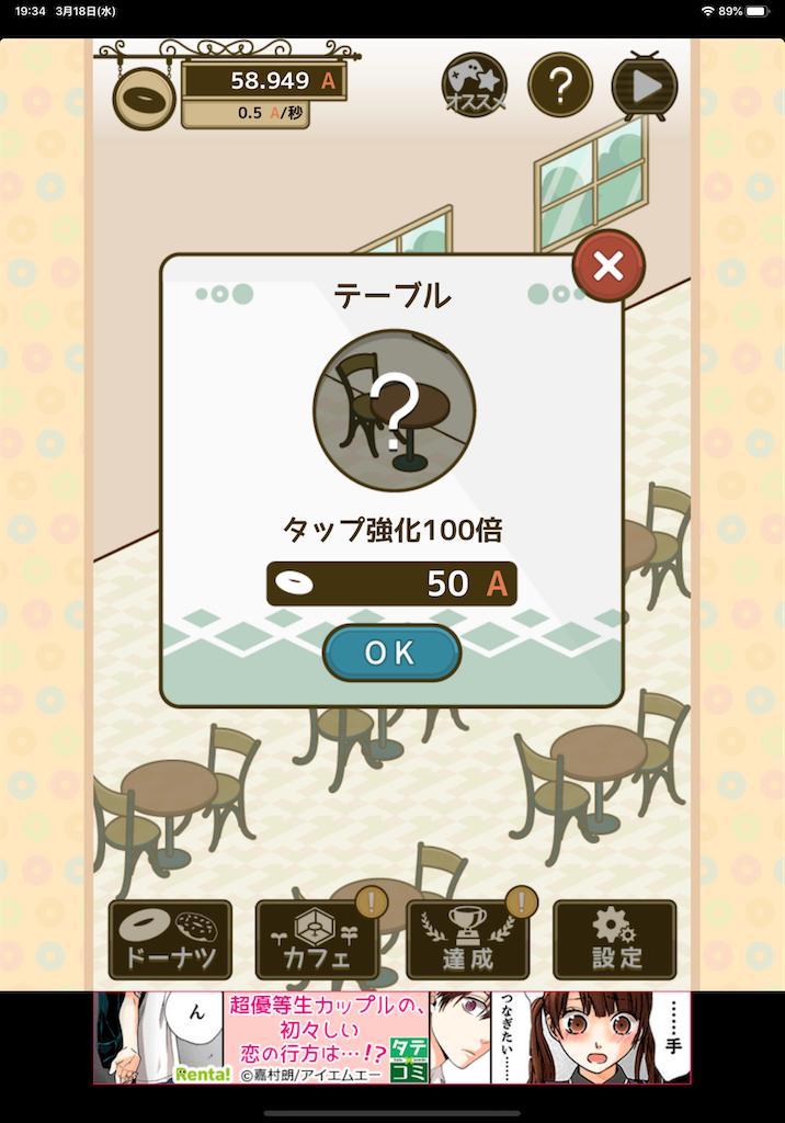 f:id:dedashidake:20200318194612p:image