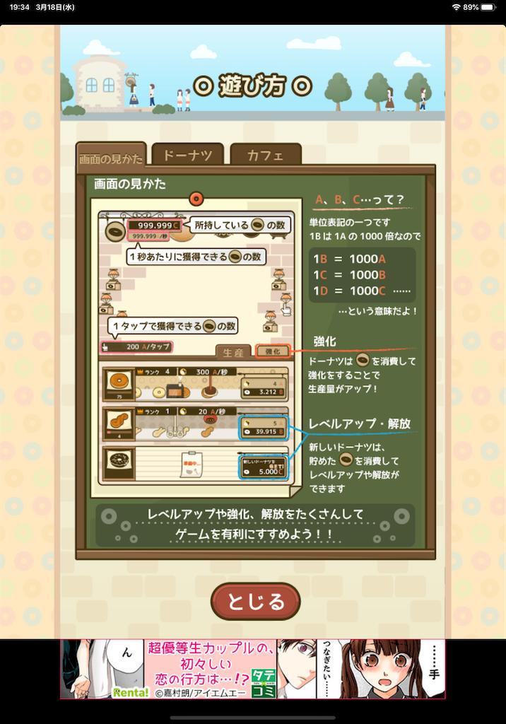 f:id:dedashidake:20200318194912p:image