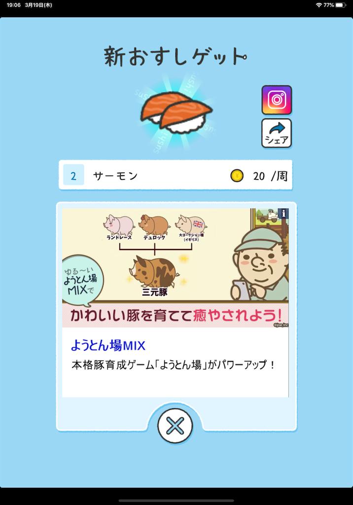 f:id:dedashidake:20200319191751p:image
