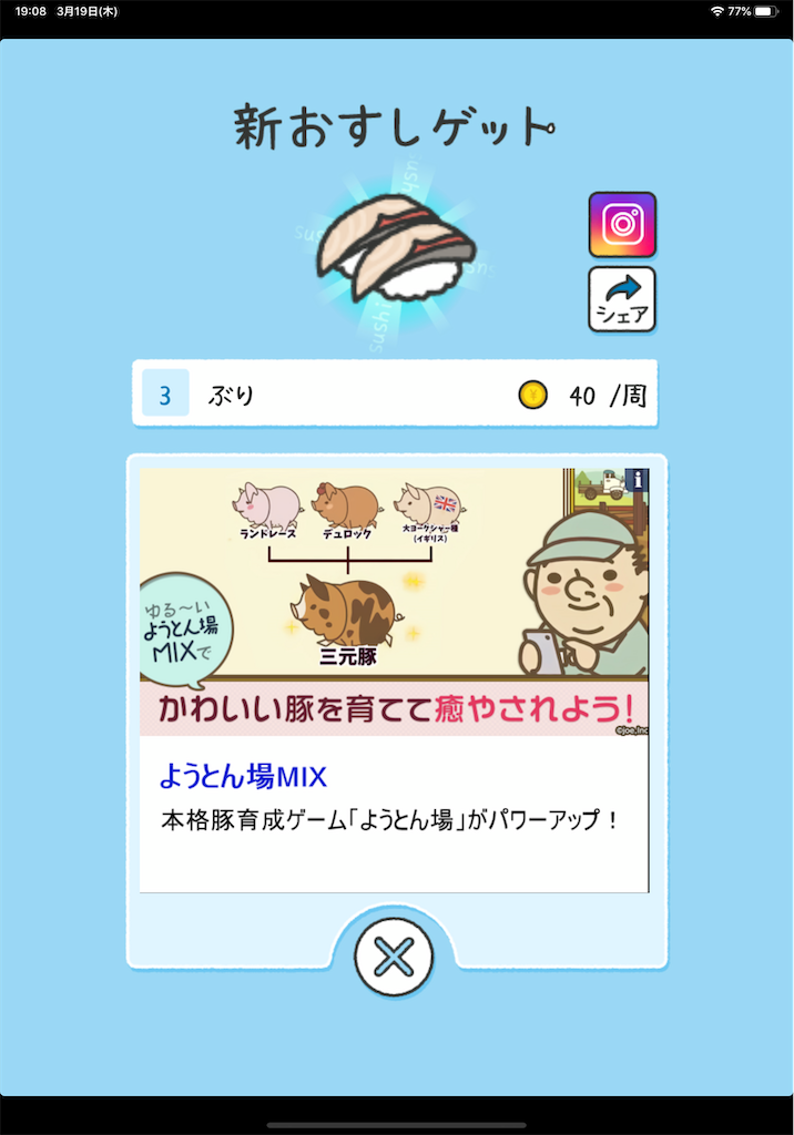 f:id:dedashidake:20200319192954p:image