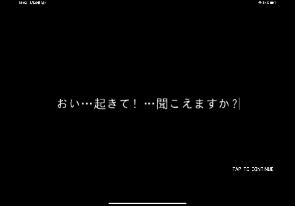 f:id:dedashidake:20200320183722p:image