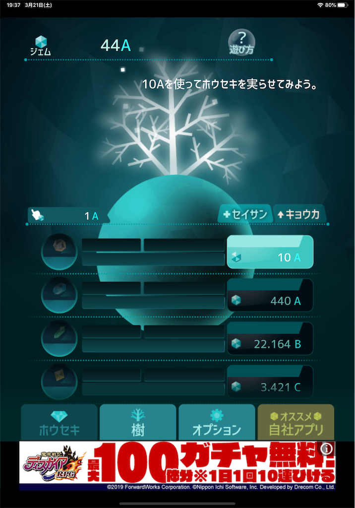 f:id:dedashidake:20200321194501p:image