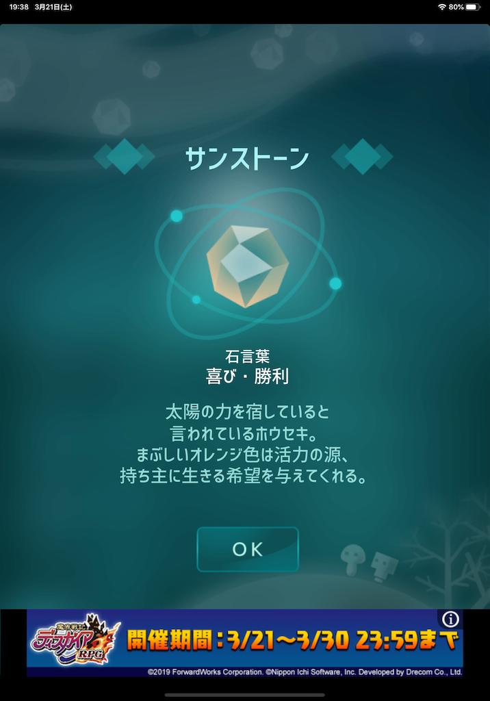 f:id:dedashidake:20200321194549p:image