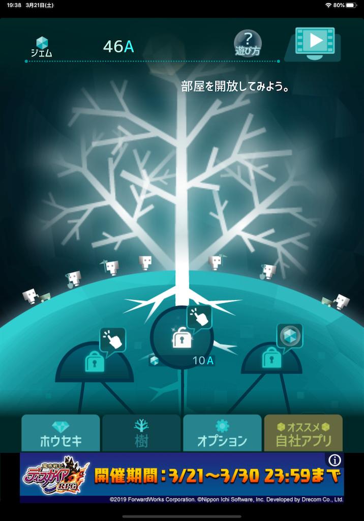 f:id:dedashidake:20200321194620p:image
