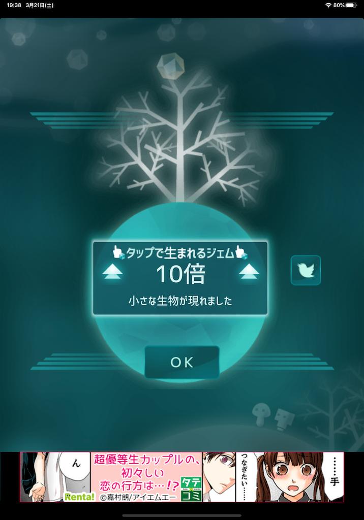 f:id:dedashidake:20200321194945p:image