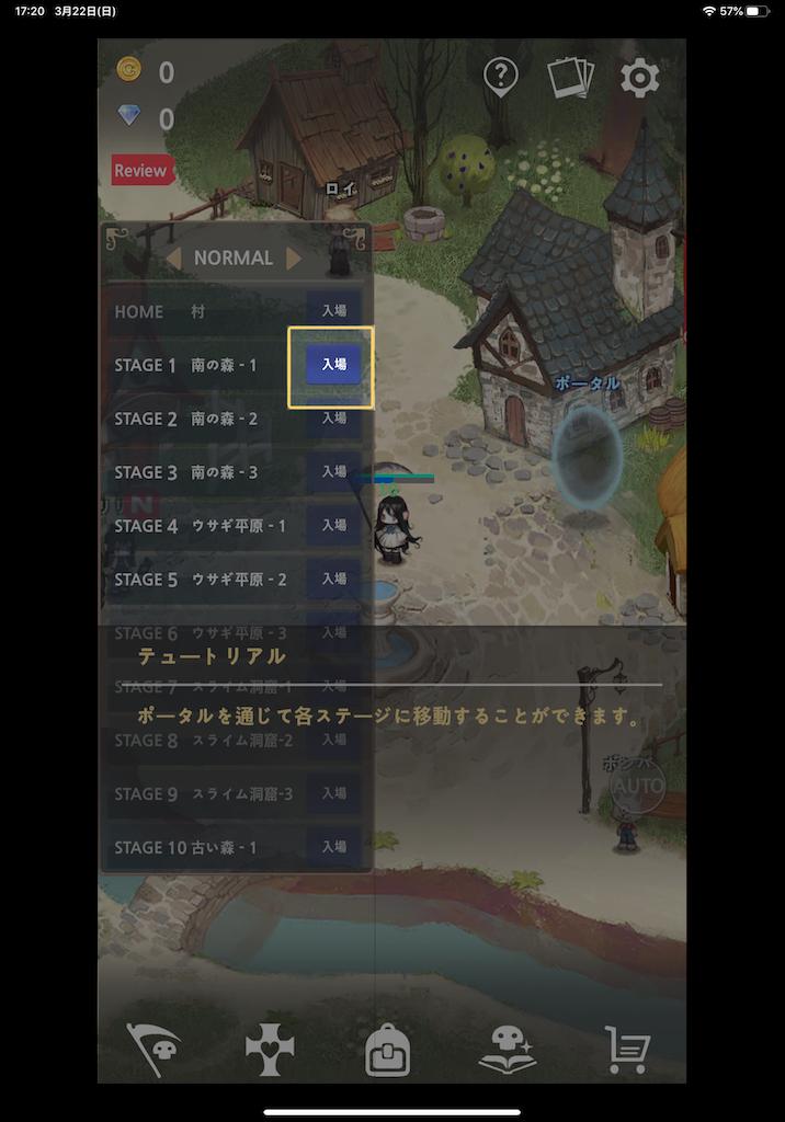 f:id:dedashidake:20200322173726p:image