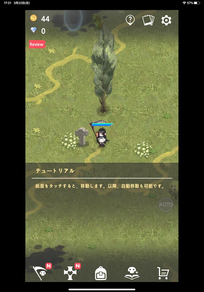 f:id:dedashidake:20200322173823p:image