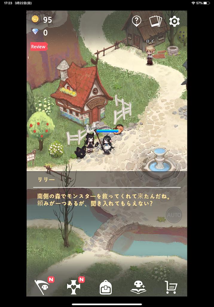 f:id:dedashidake:20200322174647p:image