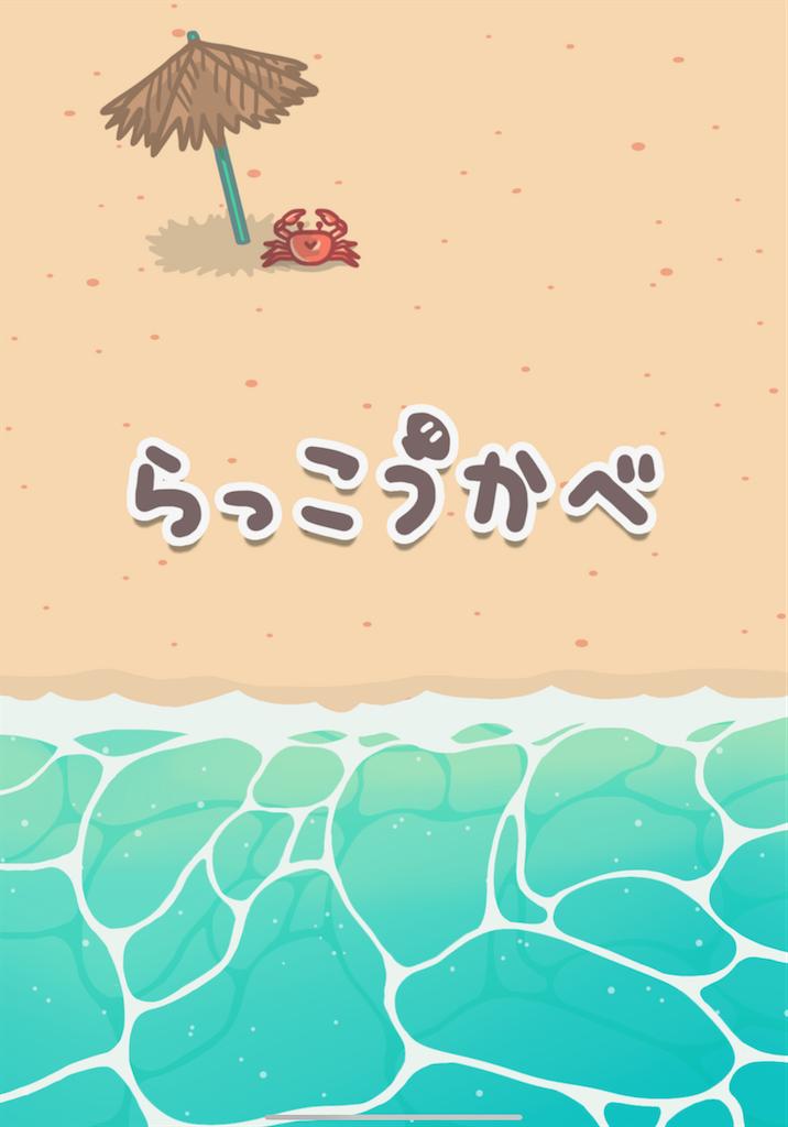 f:id:dedashidake:20200323190853p:image
