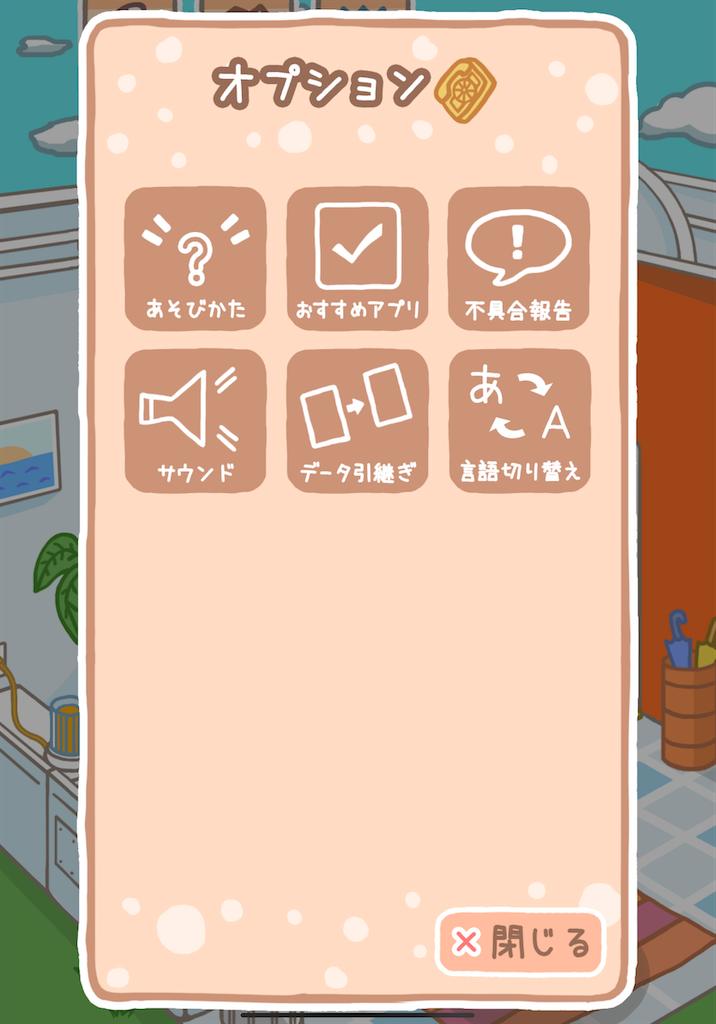 f:id:dedashidake:20200323192636p:image